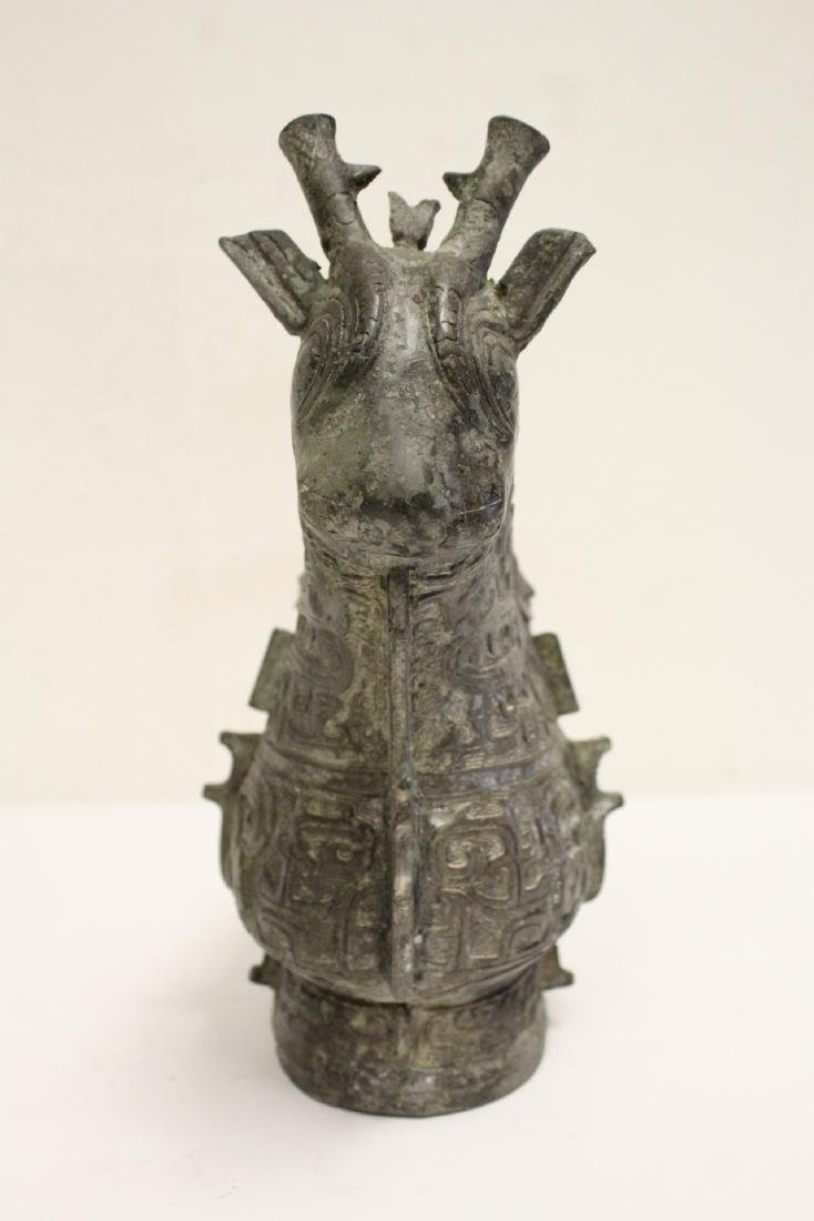 Unusual Chinese archaic style bronze wine vessel - 2
