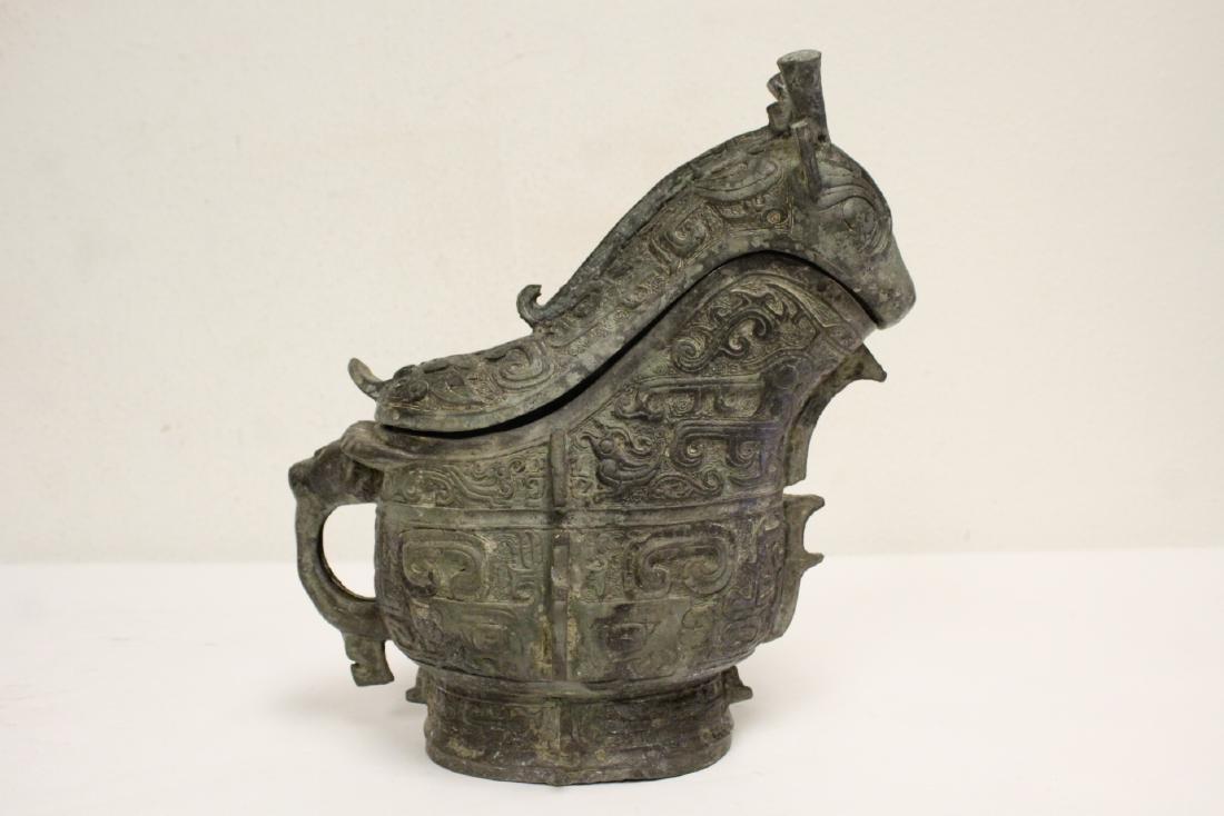 Unusual Chinese archaic style bronze wine vessel - 3