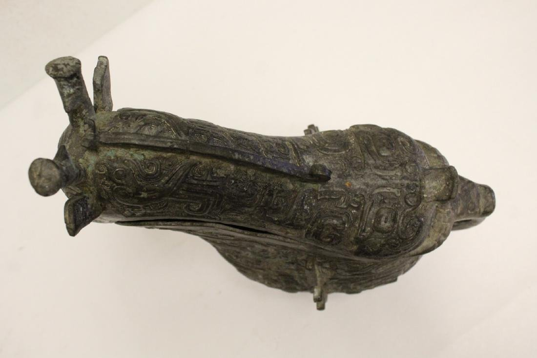 Unusual Chinese archaic style bronze wine vessel - 5