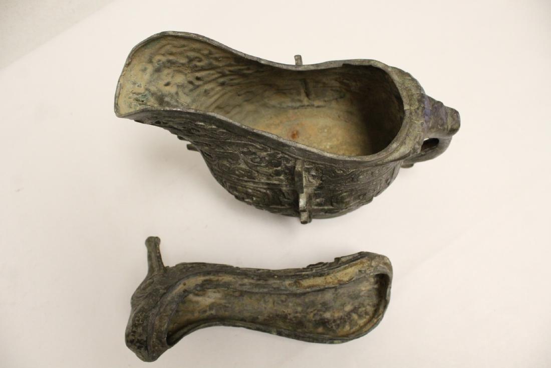 Unusual Chinese archaic style bronze wine vessel - 6
