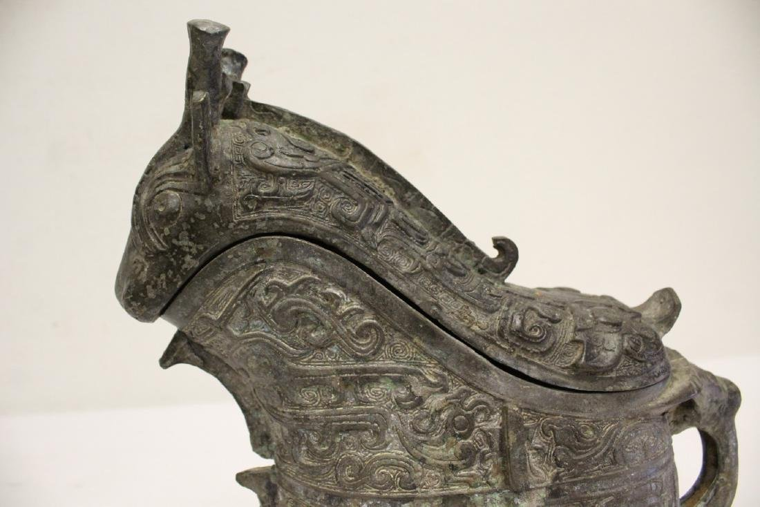 Unusual Chinese archaic style bronze wine vessel - 7