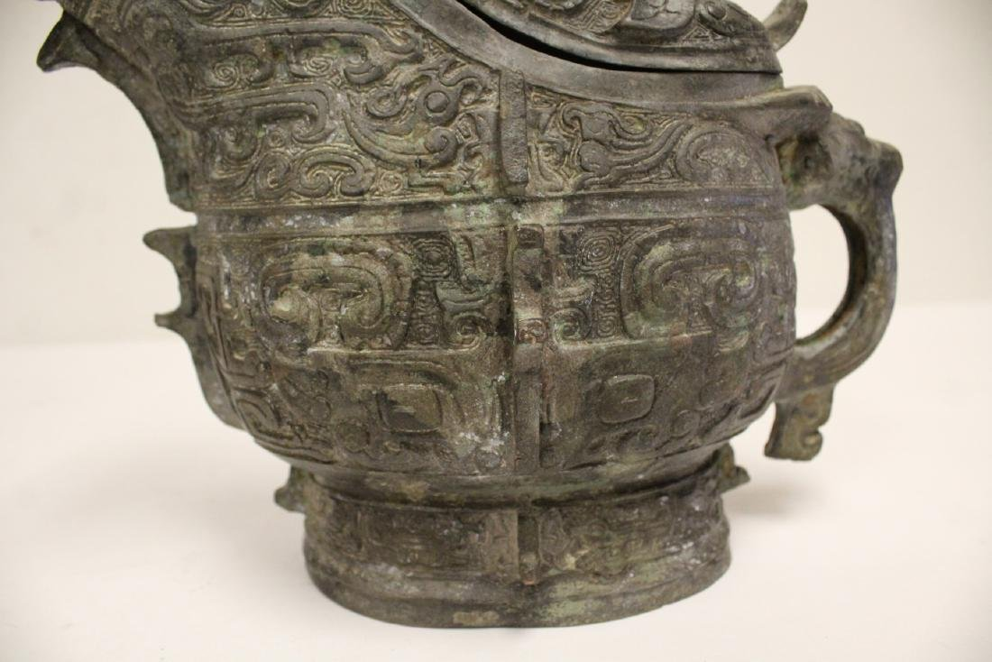 Unusual Chinese archaic style bronze wine vessel - 8