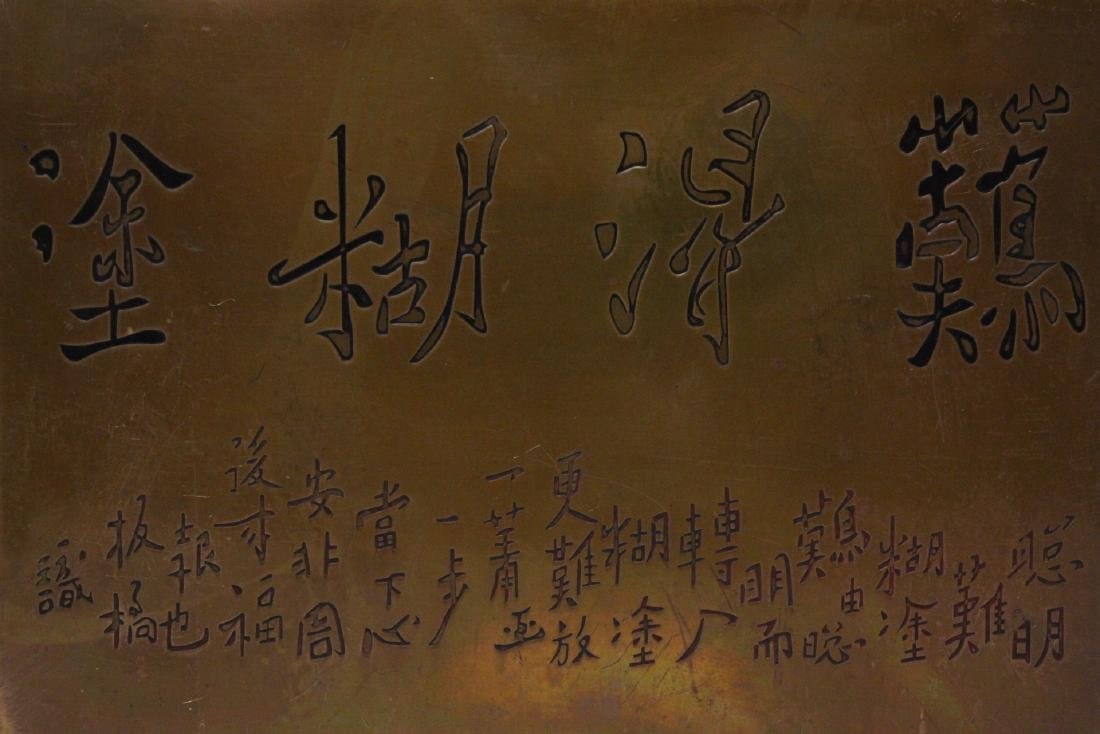 A copper box with calligraphy - 3