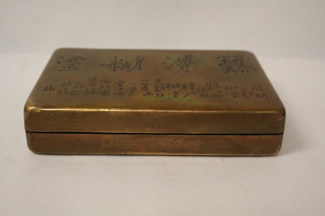A copper box with calligraphy - 4