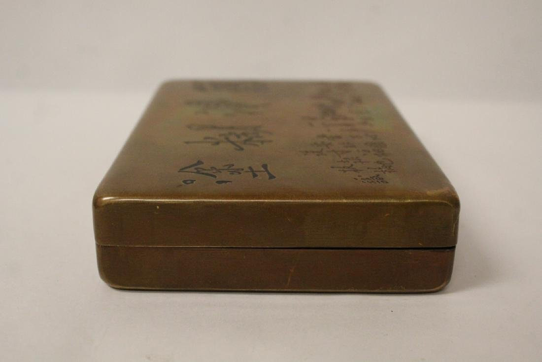 A copper box with calligraphy - 6