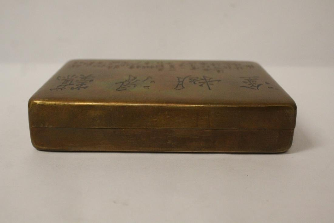 A copper box with calligraphy - 7