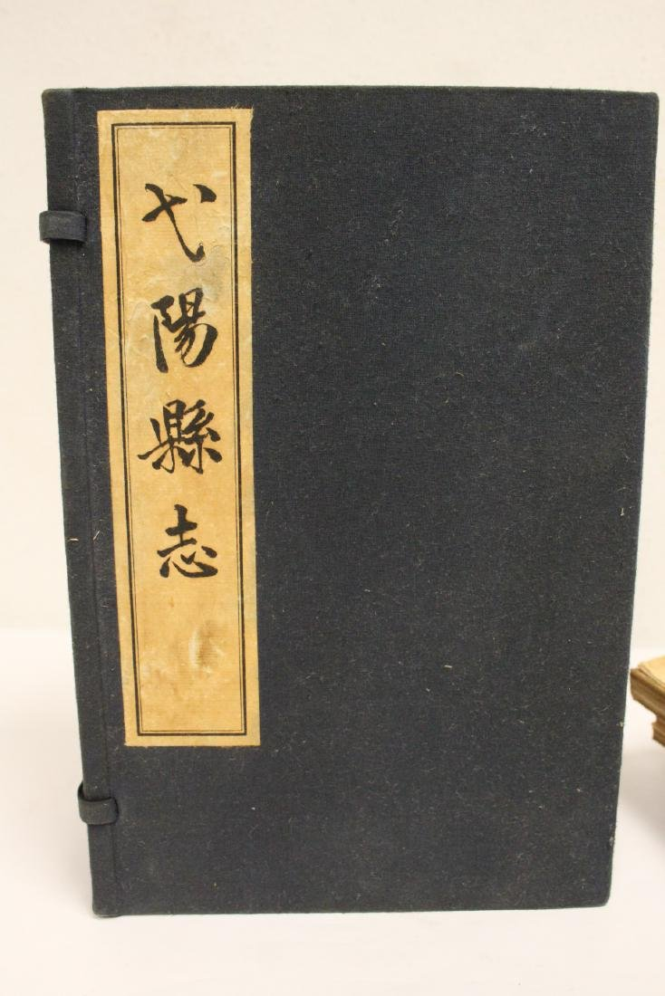 Set of Chinese printed books - 10