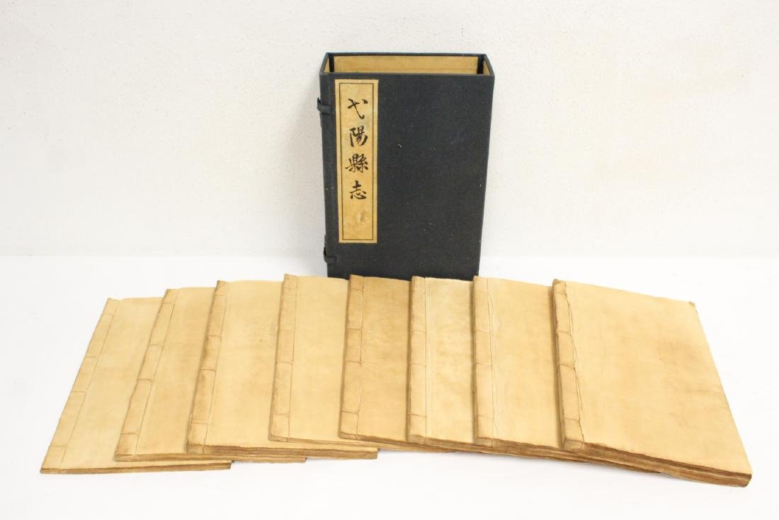 Set of Chinese printed books