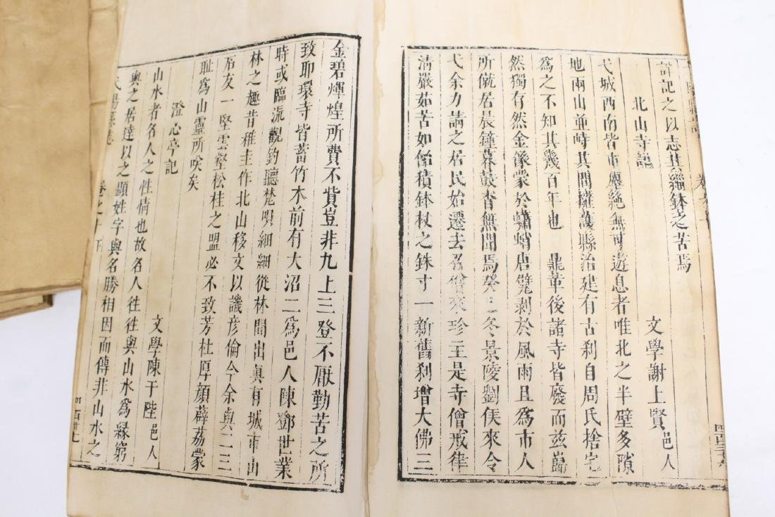 Set of Chinese printed books - 2