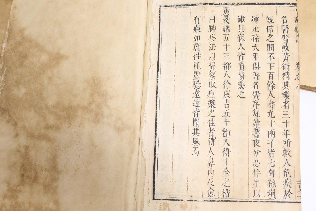 Set of Chinese printed books - 4