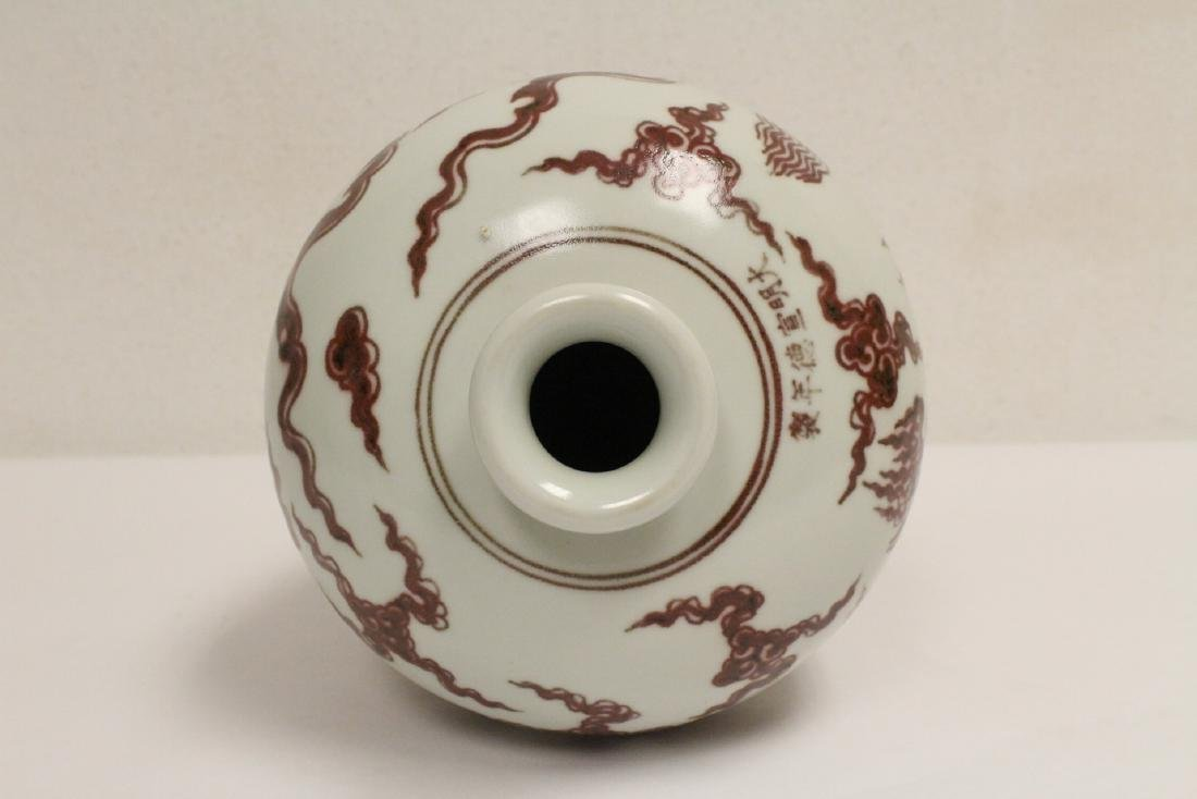 A Chinese red and white porcelain meiping - 10