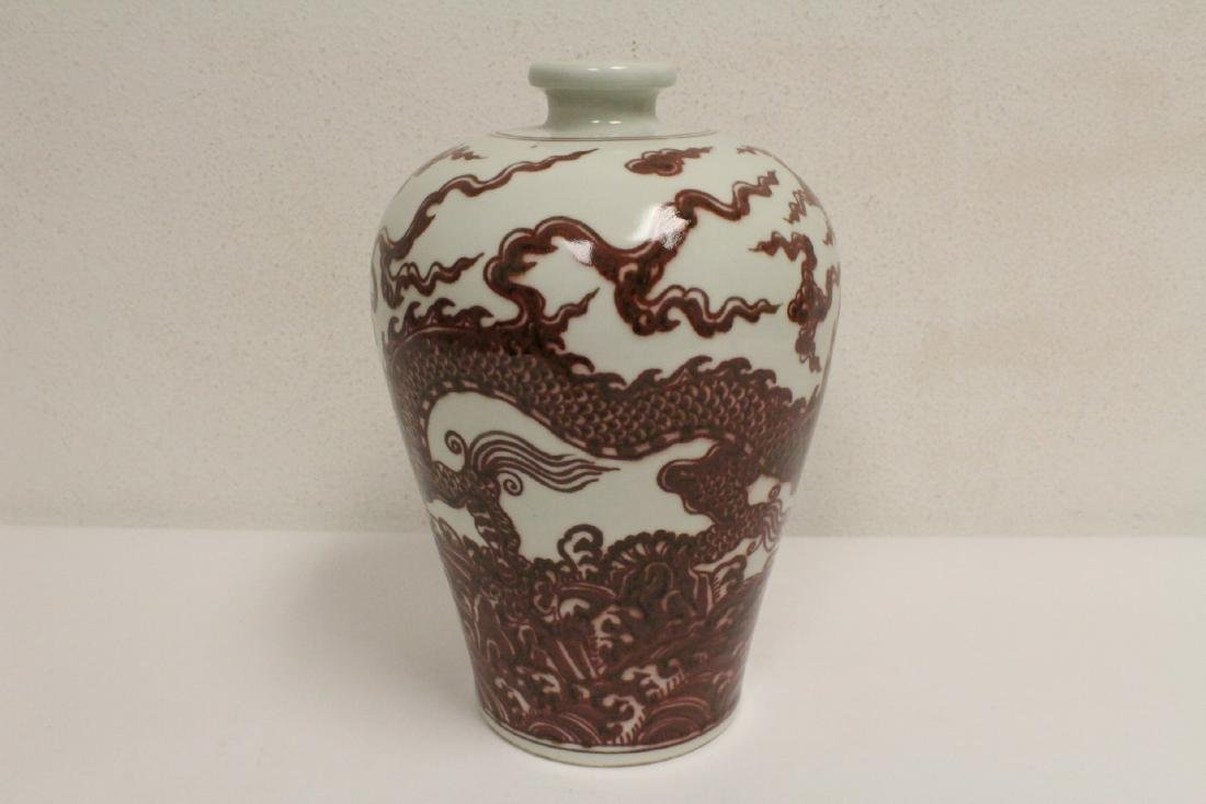 A Chinese red and white porcelain meiping - 3