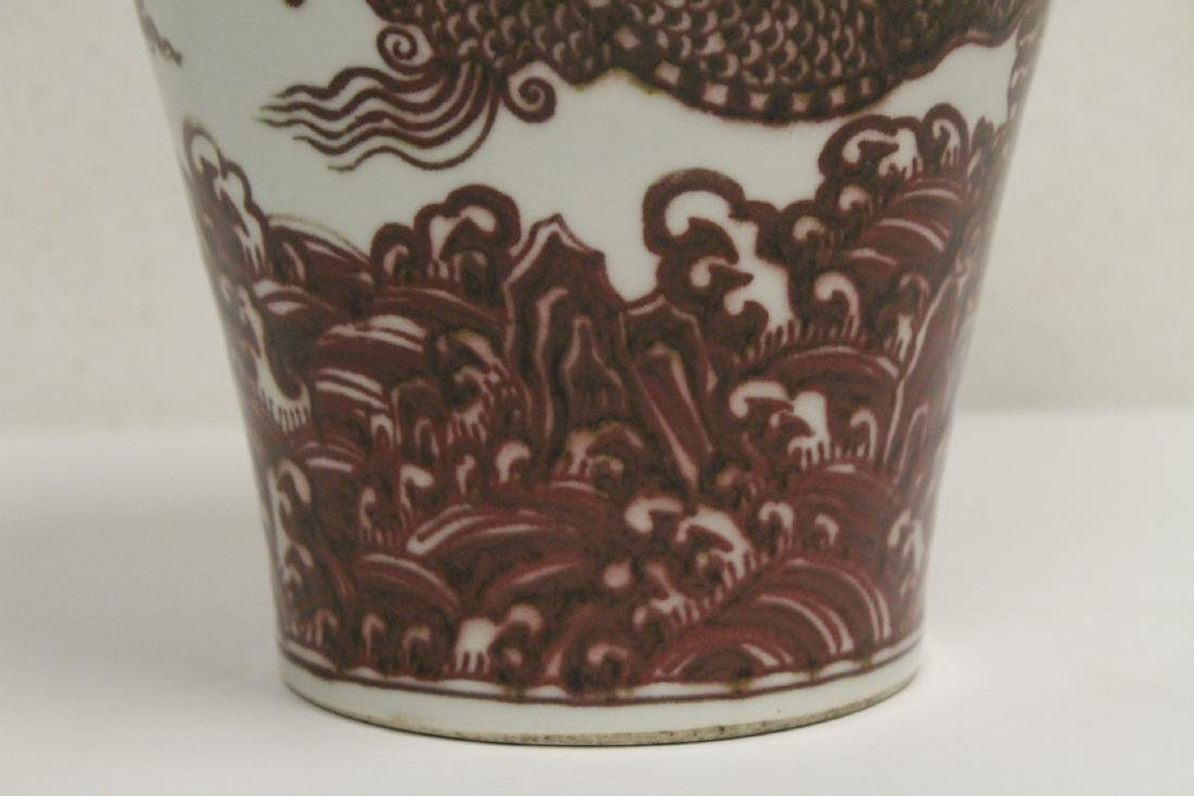 A Chinese red and white porcelain meiping - 7
