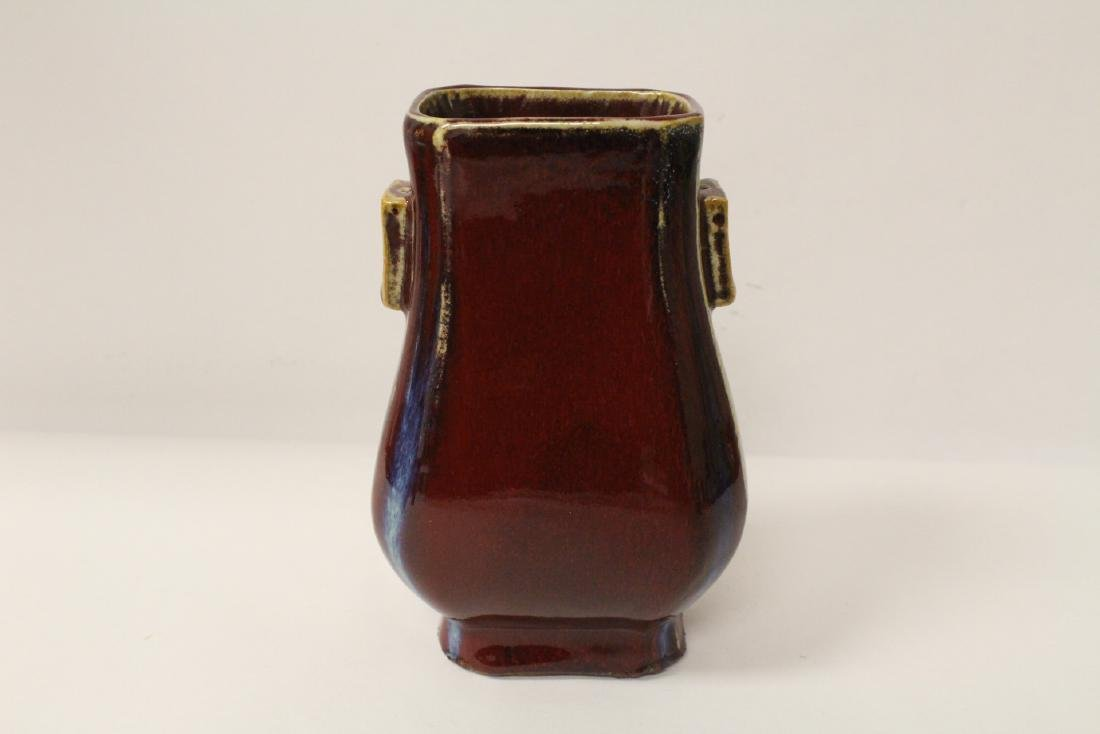 Chinese red glazed vase