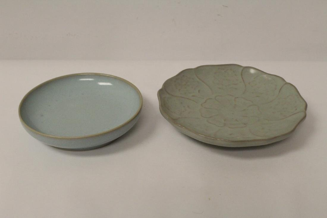2 Chinese Song style celadon plate