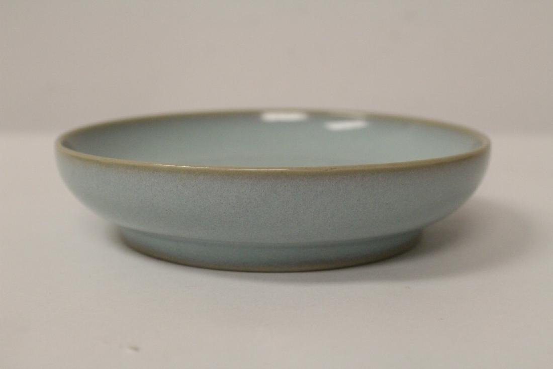 2 Chinese Song style celadon plate - 9