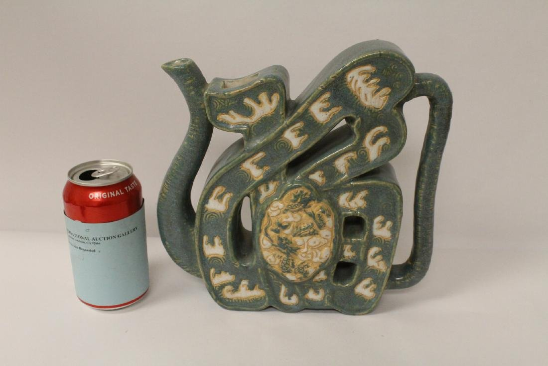 Chinese vintage teapot - 2