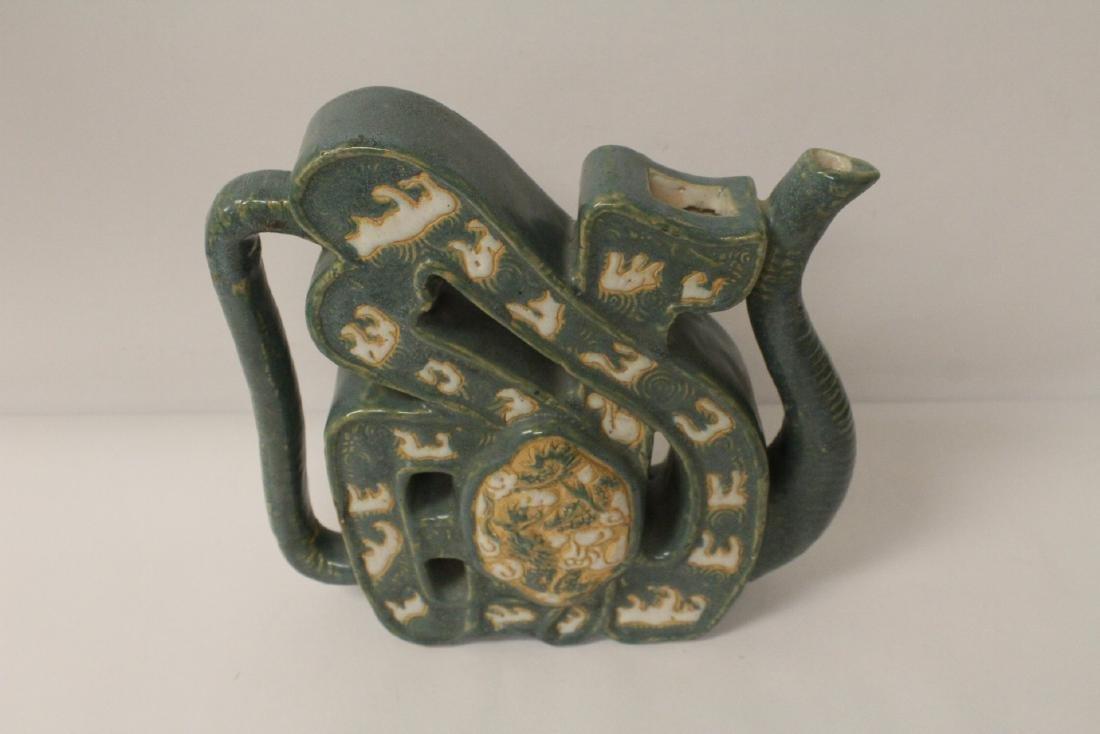 Chinese vintage teapot - 6