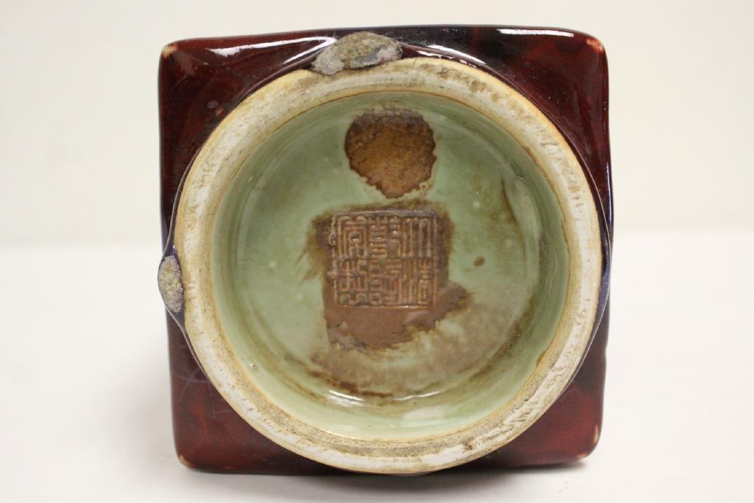 Red glazed porcelain square vase - 10