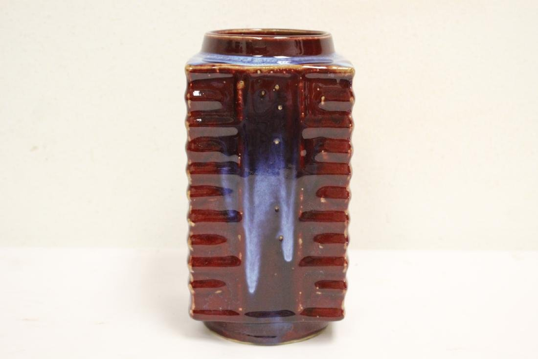 Red glazed porcelain square vase