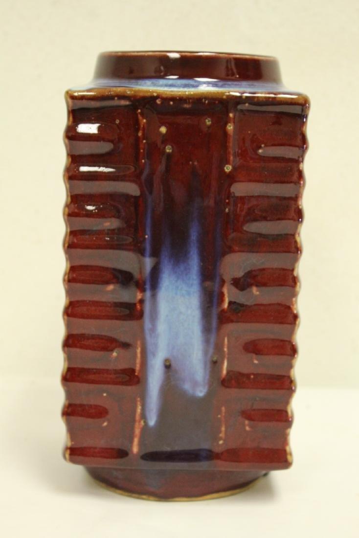 Red glazed porcelain square vase - 2