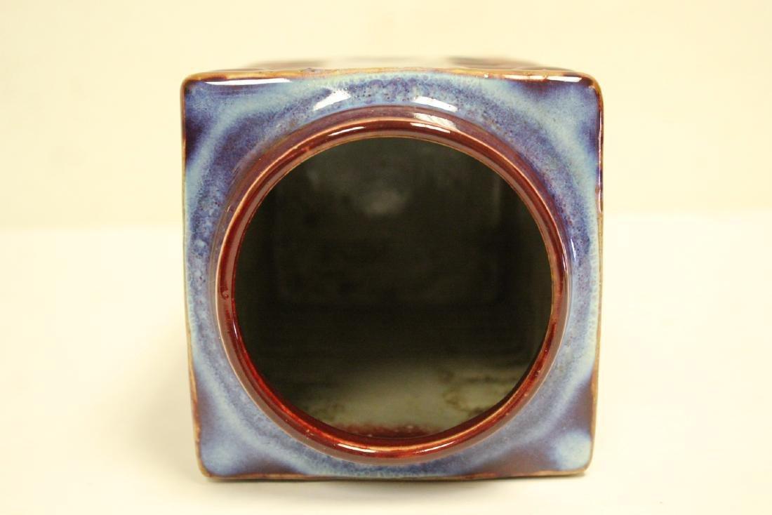 Red glazed porcelain square vase - 5