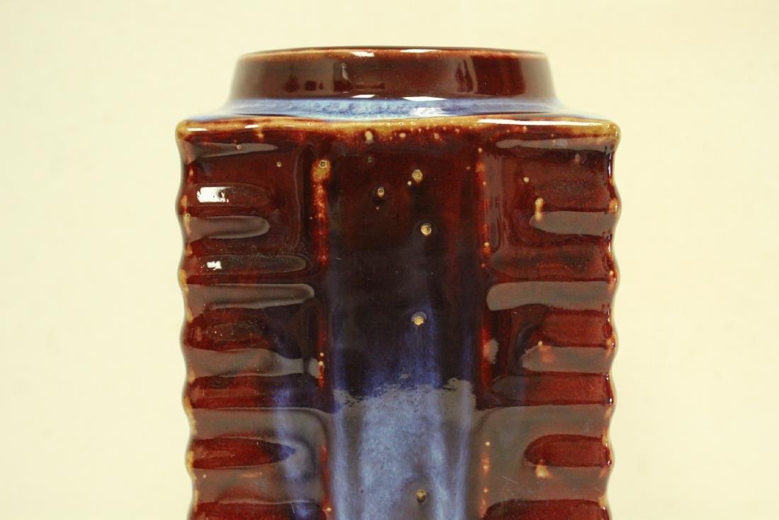 Red glazed porcelain square vase - 6