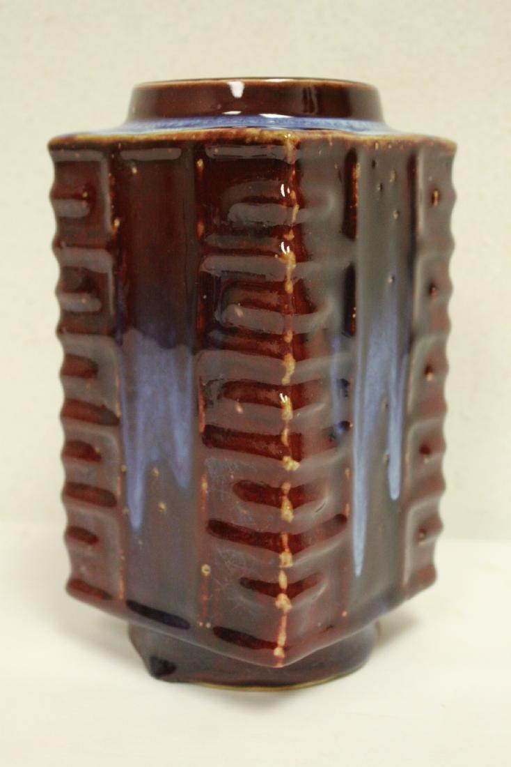 Red glazed porcelain square vase - 8