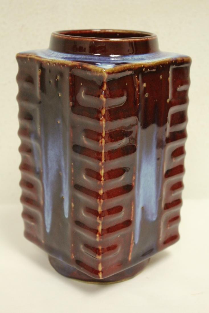 Red glazed porcelain square vase - 9