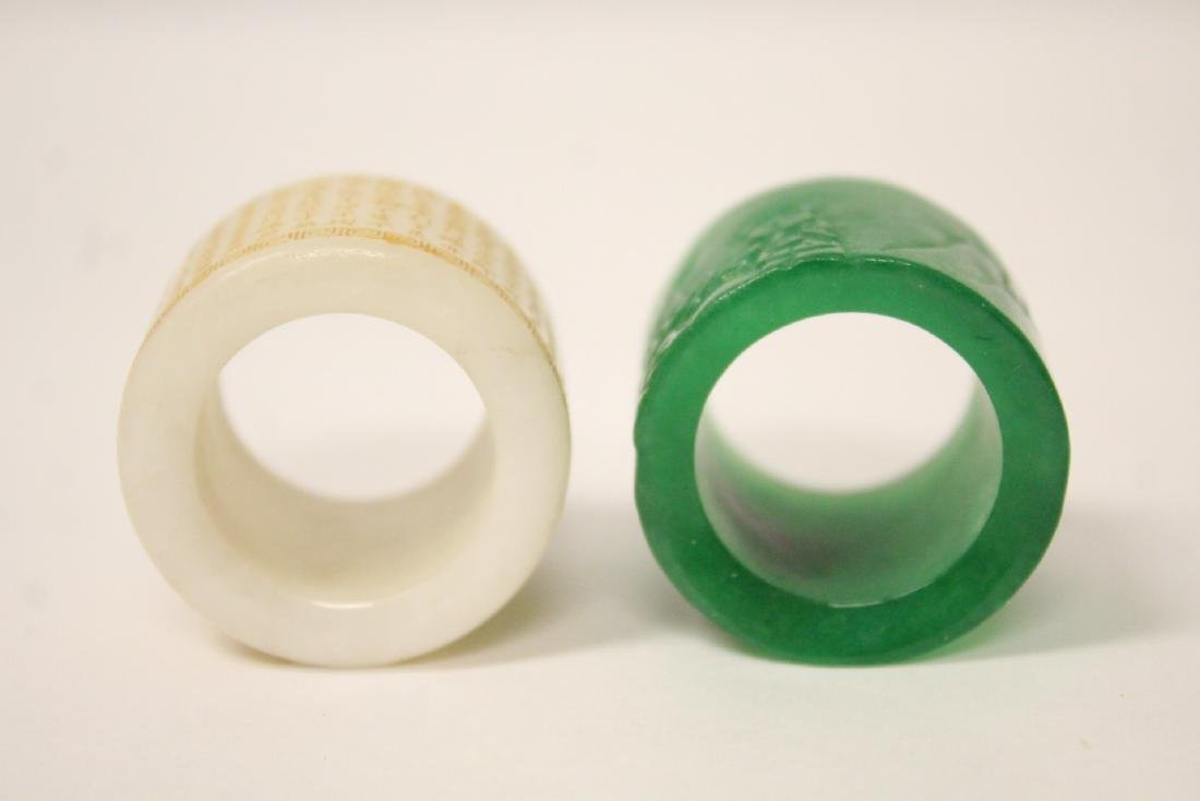 2 jade like archer's rings - 6