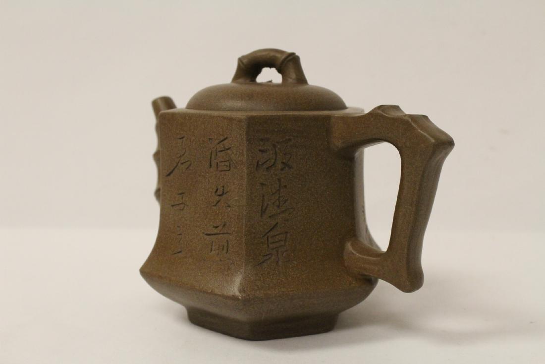 Chinese Yixing teapot - 5