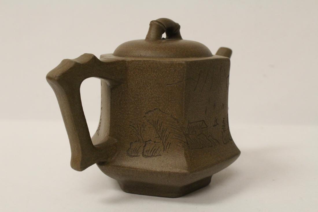 Chinese Yixing teapot - 6