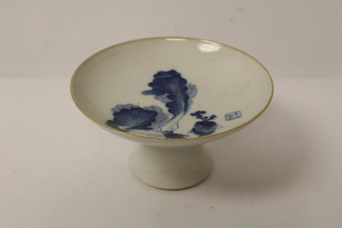 Chinese blue and white stem bowl - 10