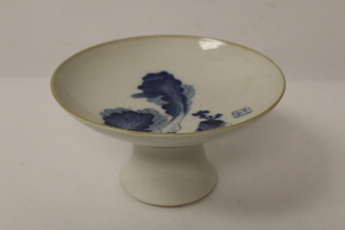 Chinese blue and white stem bowl