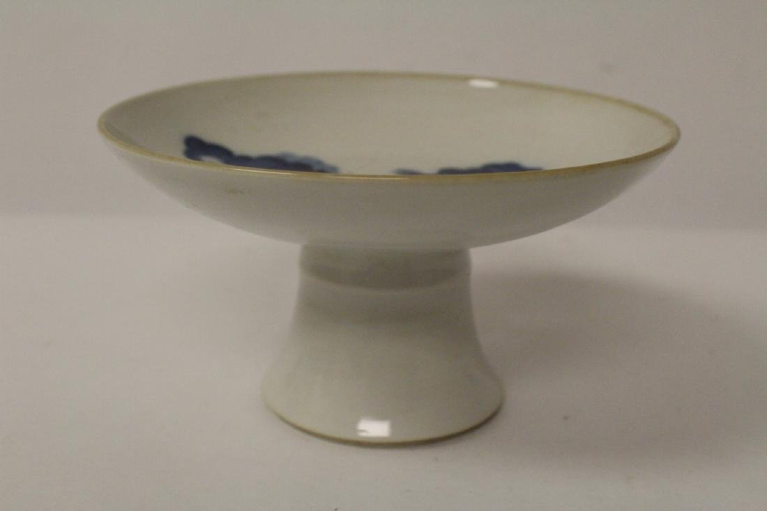 Chinese blue and white stem bowl - 2