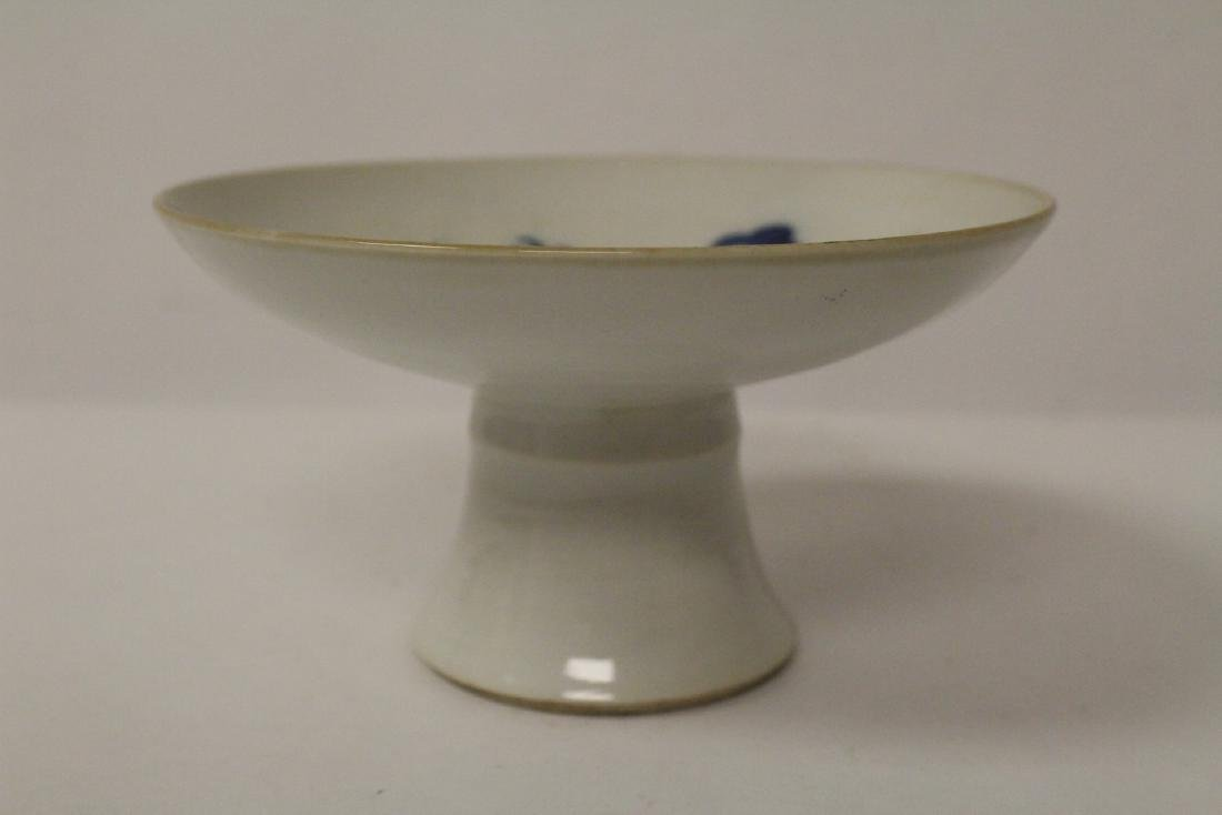 Chinese blue and white stem bowl - 3