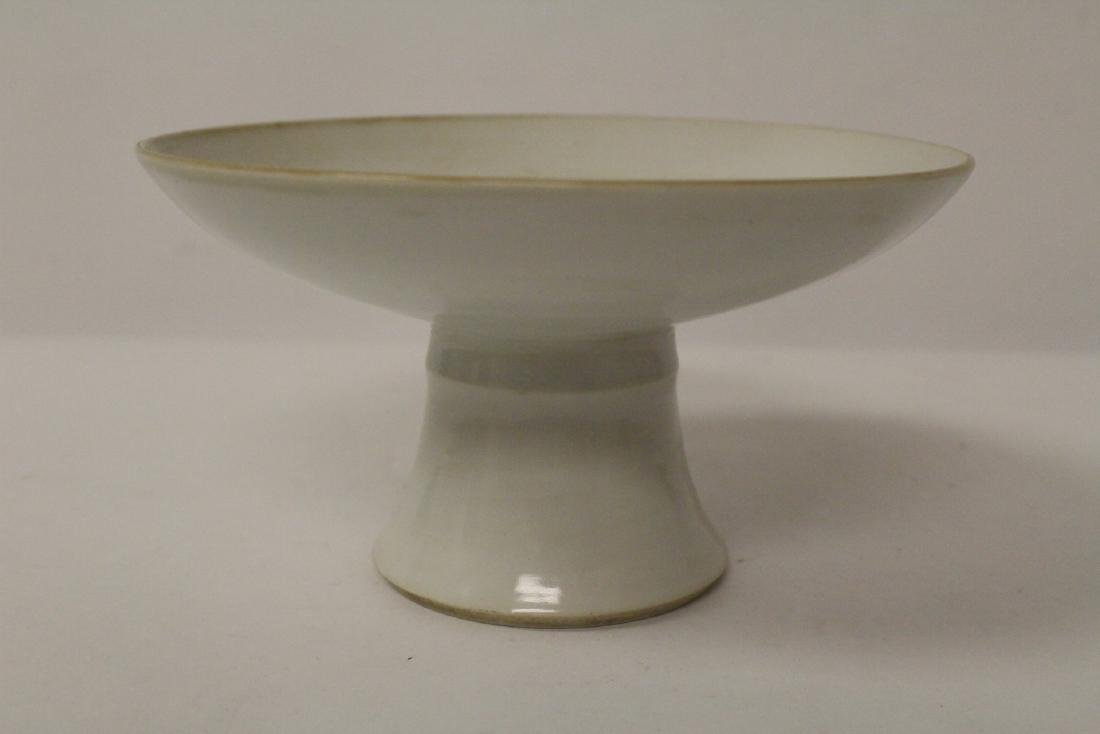 Chinese blue and white stem bowl - 4