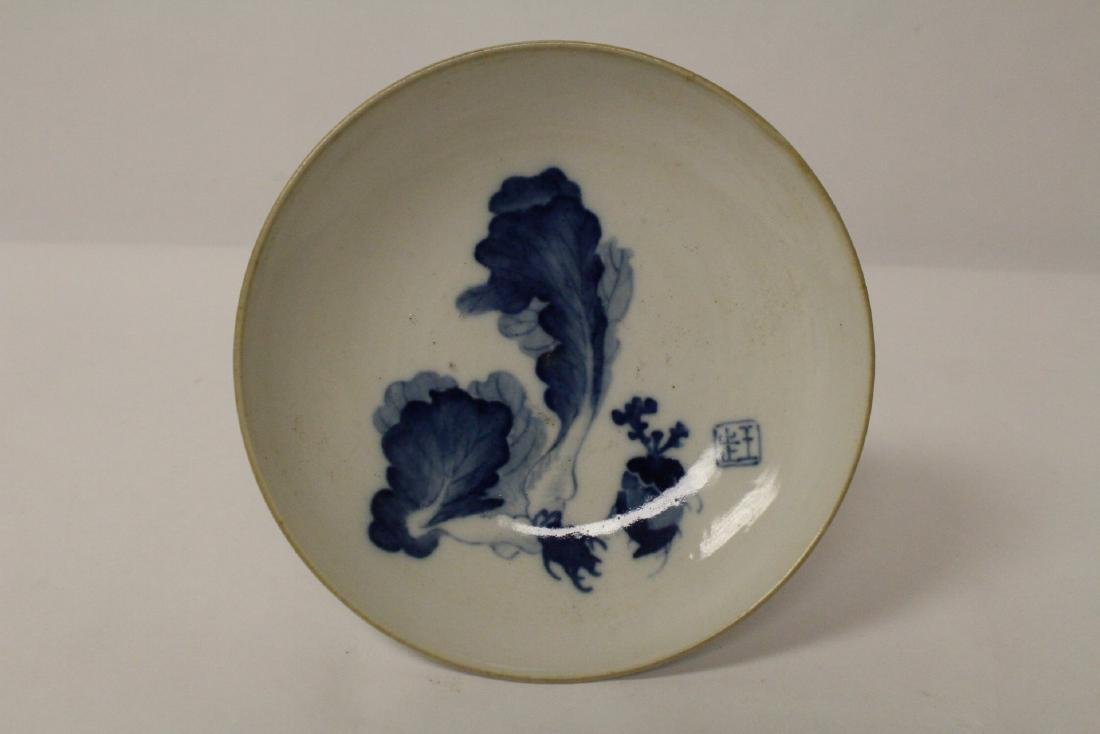 Chinese blue and white stem bowl - 6