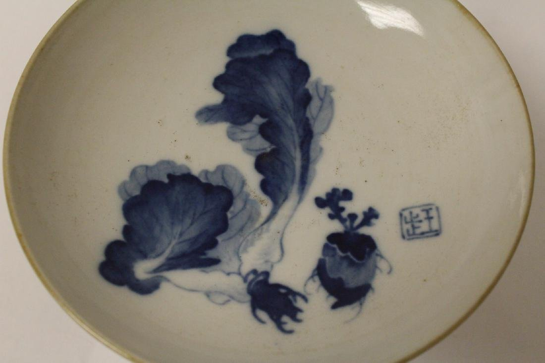 Chinese blue and white stem bowl - 7