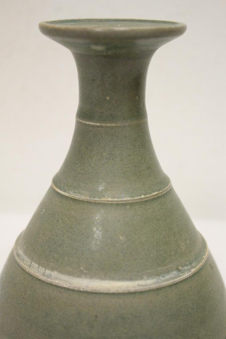 Chinese Song style vase - 6