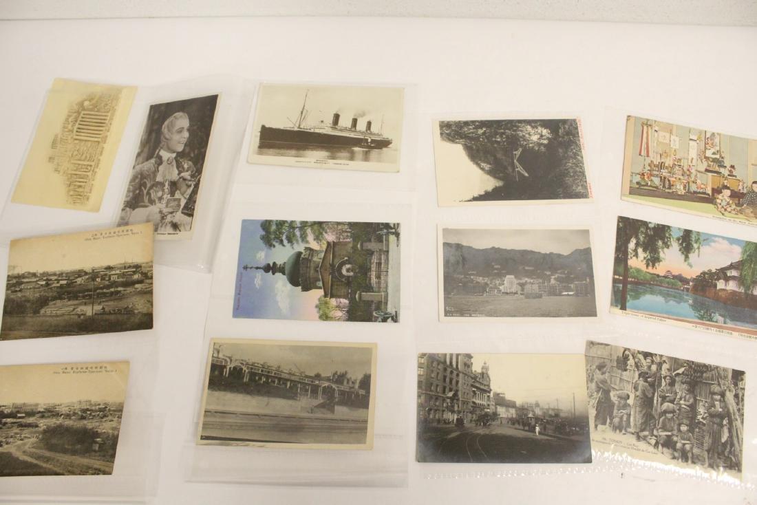 Lot of vintage postcards, mostly Asia - 6