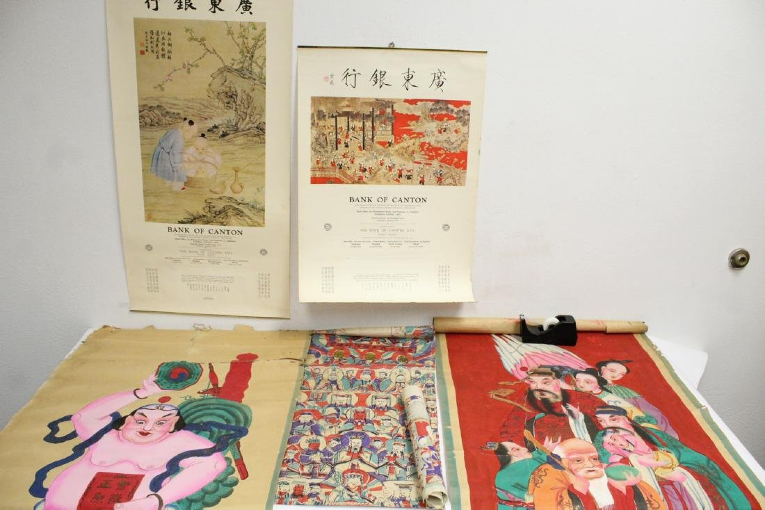 4 Chinese antique folk art paintings (tears), and 2