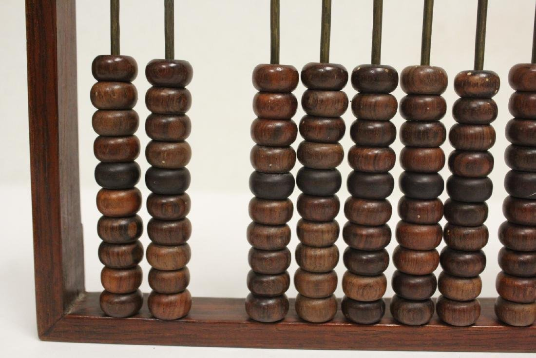 Chinese huanghuali wood abacus and 9 pairs chopsticks - 3