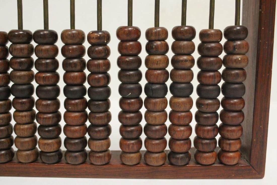 Chinese huanghuali wood abacus and 9 pairs chopsticks - 4