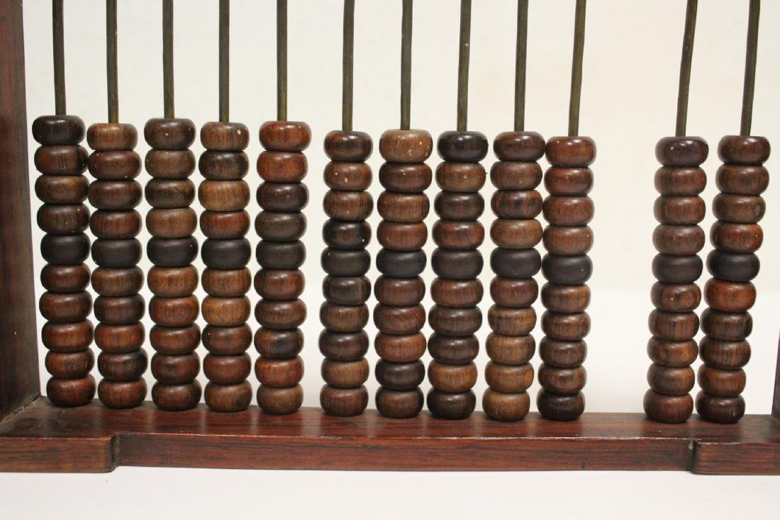 Chinese huanghuali wood abacus and 9 pairs chopsticks - 6