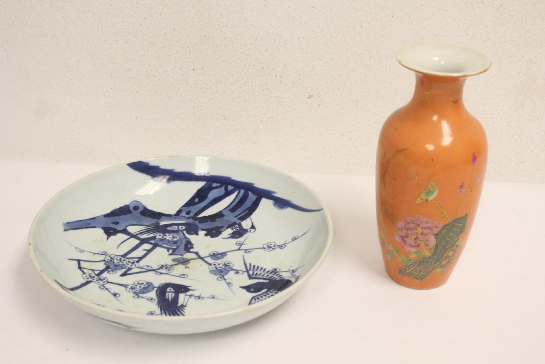 Chinese antique porcelain vase, & a b&w porcelain plate