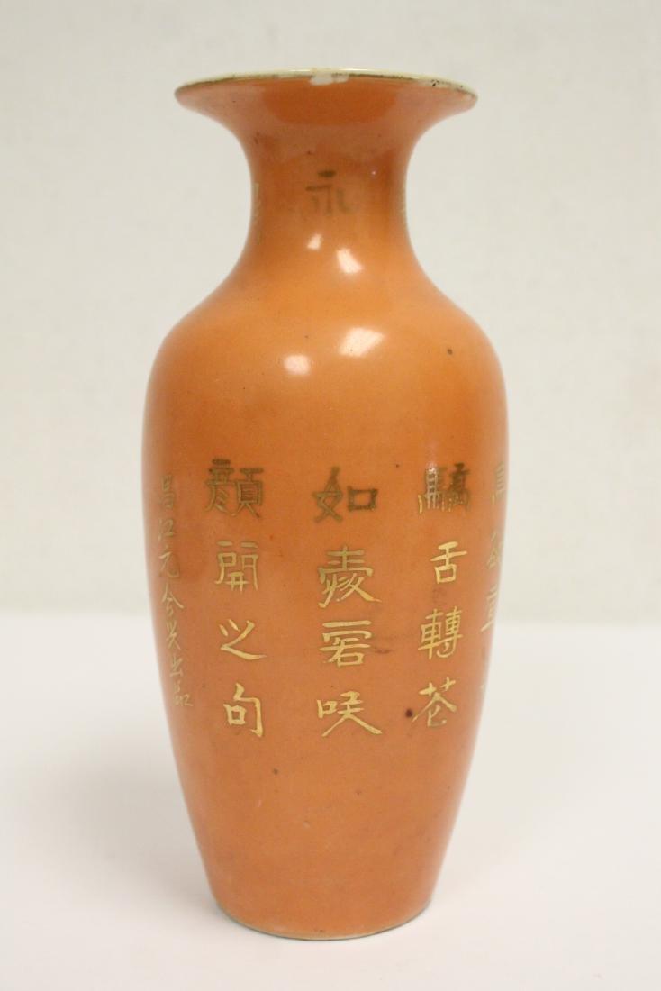 Chinese antique porcelain vase, & a b&w porcelain plate - 3