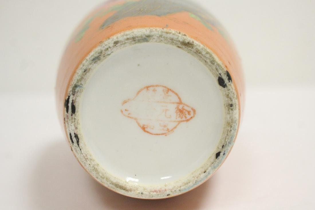 Chinese antique porcelain vase, & a b&w porcelain plate - 5