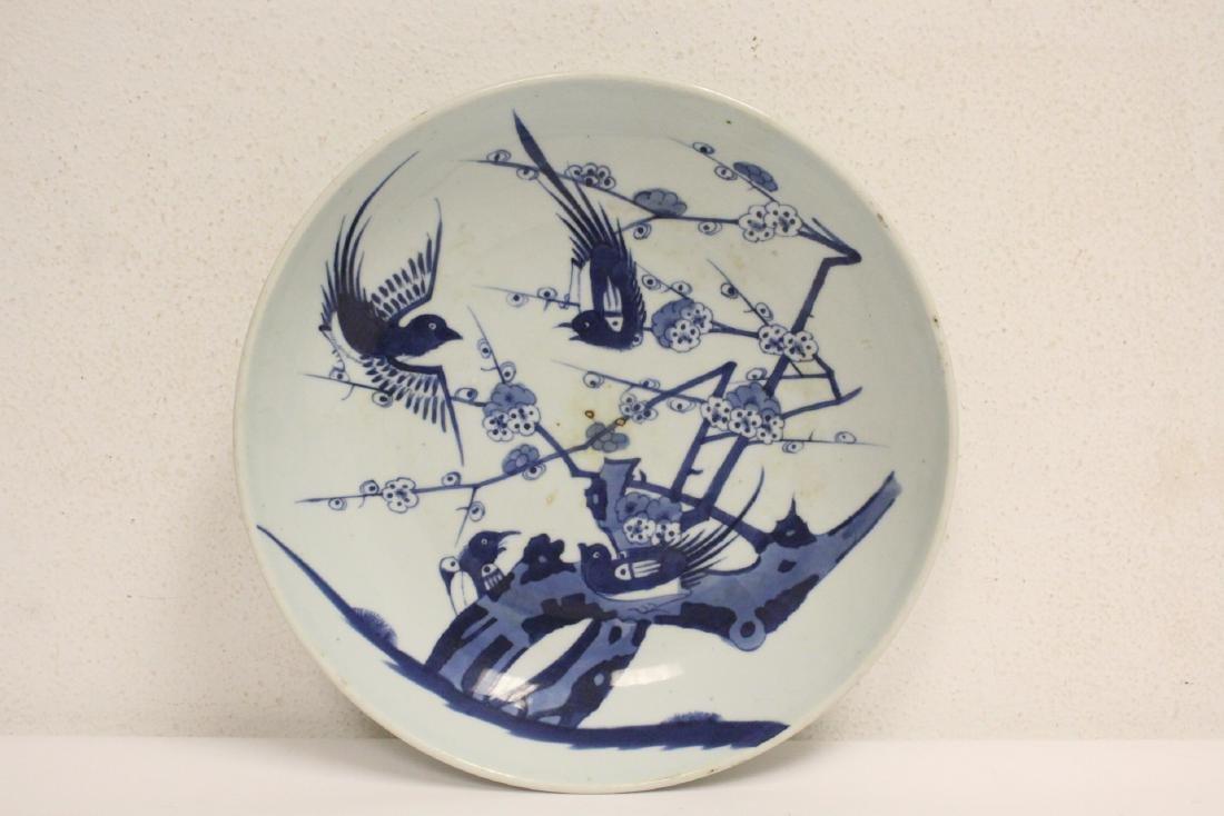Chinese antique porcelain vase, & a b&w porcelain plate - 6