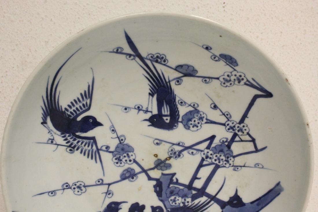 Chinese antique porcelain vase, & a b&w porcelain plate - 7
